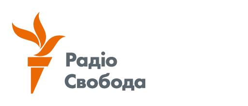 https://www.radiosvoboda.org/